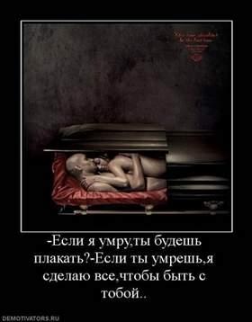 марко если я умру ты будешь плакать картинки россии существует только